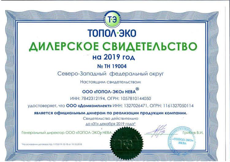 Септик ТОПАС 6 Long Пр в Москве