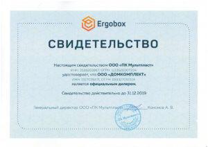 Септик ERGOBOX 4 S в Москве